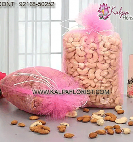 dry fruits basket near me, dry fruit gift basket near me, dry fruit basket menu, dry fruit gift basket, dry fruits basket online, dry fruits basket price, dry fruit basket for gift, dry fruitz basket hyderabad, dry fruit basket gift, nuts and dried fruit basket, nut and dried fruit baskets, kalpa florist