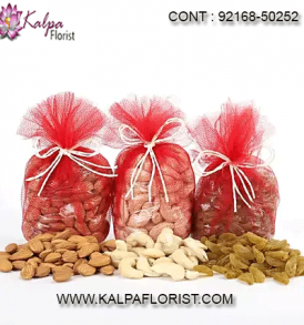 Order dry fruits gift pack and dryfruit gift boxes in India through kalpa florist. Buy dry fruits to India online anywhere having fresh & delicious quality.