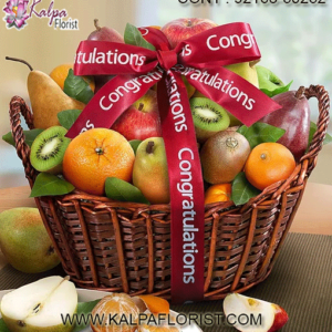 Buy Imported and Indian Fruits Online. Buy Fruit Baskets Online for various occations now from Kalpa Florist. Buy Fresh assorted fruit basket with fruits now from your favourite online grocery store.