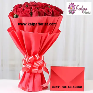 online flower delivery in punjab,  online flower delivery in barnala punjab, online cake and flower delivery in punjab, online flower delivery services, online flower delivery same day, online flower delivery near me, online flower delivery cheap, online flower delivery india, the online flower delivery, the best online flower delivery, the best online flower delivery service, kalpa florist
