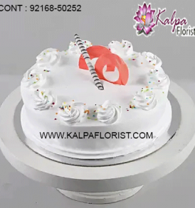 Send Cake online for any occasion among various variety of Eggless Cake, Fruit Cake, Chocolate Cake and many others. Order cake online anywhere in India without any hassle. Same Day and Midnight cake delivery is also possible