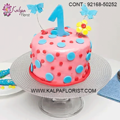 Buy send cake to pathankot online in India at Lowest Price and Cash on Delivery. Offers and discounts on send cake at Kalpa Florist.