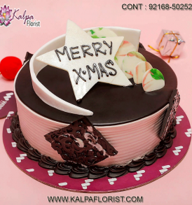 Kalpa Florist provides special Christmas cakes, cupcakes and plum cakes online. So buy and send cakes for Christmas using one day delivery.