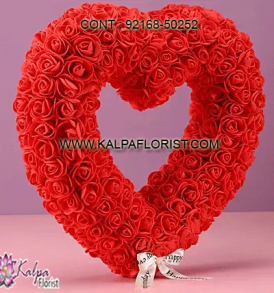 Don't forget your girlfriend this Valentine's! Find that special romantic gift to show just how much you love her with the help of Kalpa Florist Valentines gifts.