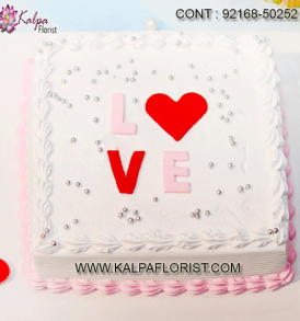 Valentine Cakes – Send Valentine Cakes Online in India from kalpaflorist.com. We provide all types of cakes for Valentine's Day with free delivery services.