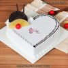 Send Valentine Cakes Online to Your Special ones from Kalpa Florist. Choose from the variety of cakes like chocolate, red velvet, pineapple, butterscotch.