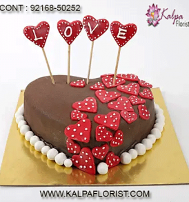 Order Valentine Cake Online Delivery in India. Buy Valentines Day Special Cakes Online from Kalpa Florist. Fore More Details Call Us.