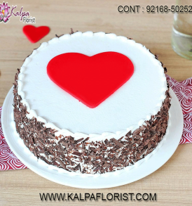 Send Valentines day cakes to India - valentines day cakes delivery in india from Kalpa Florist on sameday delivery with free home delivery.
