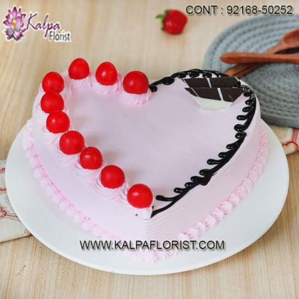 Valentine Cake Delivery & At Kalpa Florist you can order valentine cakes online for your loved ones and we assure same day delivery for booking online valentine cakes at your doorstep.