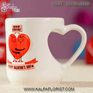 Valentines Day Gifts for Her - Send special Valentines day gifts to your beloved in India from Kalpa Florist. Bring smile with valentine gifts for women.