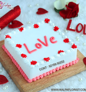 Valentine's Day Cake delivery - Send Valentine cake online from Kalpa Florist to your loved one through same day delivery.