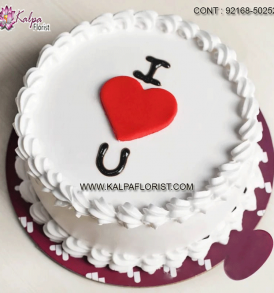 valentine cake delivery, valentine's day cake delivery, valentine's day cake delivery singapore, valentine's day cake delivery uk, valentine cake delivery uk, online valentine cake delivery, valentine cake delivery singapore, valentine cake delivery in bangalore, kalpa florist