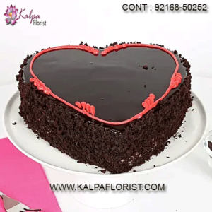 Send Valentine Day Cakes Online with Fastest Delivery in India. Select the best cake for valentine's day: Chocolate, Strawberry, Butterscotch Cakes, etc.