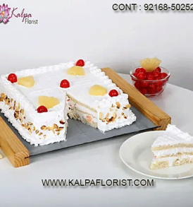 order cakes online for delivery, birthday cakes online for delivery, order birthday cakes online for delivery, birthday cakes online delivery usa, birthday cakes online delivery near me, birthday cakes online delivery hyderabad, birthday cakes online delivery in hyderabad, online birthday cake delivery in delhi, birthday cakes online delivery uk, birthday cakes online delivery in bangalore, birthday cakes order online home delivery in bangalore, order wedding cakes online for delivery, birthday cakes online next day delivery, order cakes online for delivery in usa, birthday cakes order online home delivery, birthday cakes order online home delivery in India, Canada, United States, Australia, United Kingdom, New Zealand, United Arab Emirates, Indonesia, Norway Germany, kalpa florist