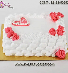 Buy Best Cakes Online - Order Cakes Online from the Best Cake Shop in India. Send Cakes online with Midnight & Same Day Cake Delivery From Kalpa Florist