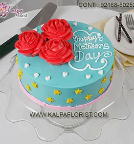 Buy Cake Online Uk - Order online cake in United Kingdom from Kalpa Florist and surprise your loved ones with yummy cake.