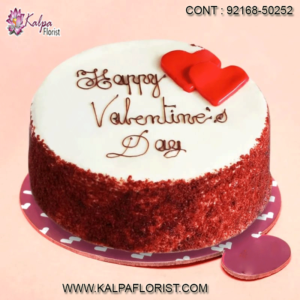 Ideas For Valentine's Day Gifts : Buy Valentines Day Gifts for Him and Her at best prices in India. Get cushions, flowers, chocolate , soft toys and more.