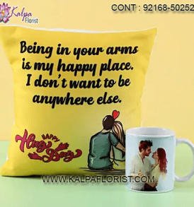 online gift on valentine day, online gift for valentine day, online gift cards for valentine's day, online valentine's day gift, kalpa florist