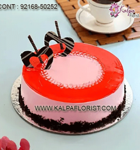 Send Order Cake Delivery online from best cake shop in India. Kalpa Florist offers online cake order with same day & midnight cake delivery.