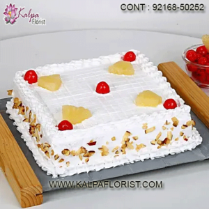 Send Cake online from best cake shop in India. Kalpa Florist offers online cake order at no extra cost with same day & midnight cake delivery.