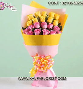 Buy or send flowers to Jalandhar. Same day delivery of flowers in Jalandhar by local florists with same-day & midnight flower bouquet delivery.
