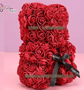 gifts for your girlfriend on valentine's day, gifts to get your girlfriend on valentine's day, good gifts for your girlfriend on valentine's day, gifts for your girlfriend for valentine's day, perfect gift for your girlfriend on valentine's day, gifts to give your girlfriend on valentine's day, best gifts to give your girlfriend on valentine's day, what's the best gift for your girlfriend on valentine's day, gift ideas for your girlfriend on valentine's day, things to gift your girlfriend on valentine's day, best gifts for your girlfriend on valentine's day, what gift to get your girlfriend for valentine's day, gifts to buy your girlfriend on valentine's day, what to gift your girlfriend on valentine day cute gifts for your girlfriend on valentine's day, kalpa florist