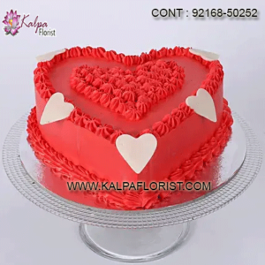 Valentine Heart Cake Online - Send Valentine heart cake online from Kalpa Florist to your loved one through same day free home delivery.