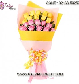 places to buy flowers near me, where to buy flowers near me, where can i buy flowers near me, places to get flowers near me where to buy fresh flowers near me, where can i get flowers near me, where to buy edible flowers near me, where to buy fresh hibiscus flowers near me, where to buy bulk flowers near me, where to buy flowers in bulk near me, where to buy silk flowers near me, where to buy dried flowers near me, where to buy artificial flowers near me, where to buy wholesale flowers near me, where to buy fake flowers near me, places to order flowers near me, best places to buy flowers near me, where to buy cut flowers near me, where can i buy flowers near me now, where to buy baby breath flowers near me, where can i buy flowers around me, where to buy garden flowers near me, India, Canada, United States, Australia, United Kingdom, New Zealand, United Arab Emirates, Indonesia, Norway Germany, kalpa florist