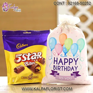 buy chocolates online cheap, buy chocolate online wholesale, buy chocolates online usa, buy chocolate online canada buy chocolate online bulk, buy chocolate online free delivery, buy chocolates online uk, buy chocolate online ghana, buy chocolates online germany, buy chocolates online delhi, buy chocolates online pakistan, buy chocolates online uae, buy chocolates online dubai buy chocolates online saudi arabia, buy chocolates online singapore, buy chocolates online south africa, buy chocolates online philippines, buy chocolates online malaysia, buy chocolate online same day delivery, buy chocolate online wholesale india, buy cheap chocolate online uk, buy chocolates online hyderabad, India, Canada, United States, Australia, United Kingdom, New Zealand, United Arab Emirates, Indonesia, Norway Germany, kalpa florist
