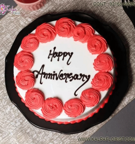 Buy Happy Anniversary Cakes Online- Send happy marriage anniversary cake online. Choose from a variety of romantic cakes for anniversary from Kalpa Florist.