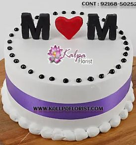 Kalpa Florist brings mothers day cake ideas online for your beloved mom. Order different flavors of cakes for Mothers day & get them delivered across India. mothers day cake ideas, mother's day dessert ideas, mothers day cake recipes, mothers day cake images, cup cake ideas for mothers day, mothers day cup cake ideas, mothers day cake decoration ideas, cake ideas for mothers day, wilton mother's day cake ideas mother's day mini cake ideas, mother's day sheet cake ideas, mothers day cake design ideas, mothers day cake ideas easy, homemade mothers day cake ideas, happy mothers day cake ideas Canada, United States, Australia, United Kingdom, New Zealand, United Arab Emirates, Indonesia, Norway Germany, kalpa florist