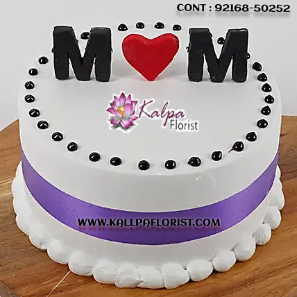 Amazing Mothers Day Cake Ideas Mother Day Cake Kalpa Florist Funny Birthday Cards Online Necthendildamsfinfo