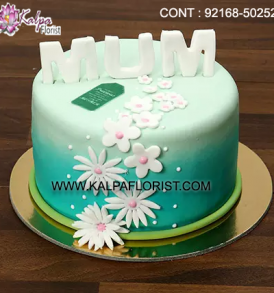 Kalpa Florist offers an extensive range of Mothers Day Cake Online for your mom. Special mothers day cakes available . Order send cake for Mothers day. happy mothers day gifts, happy mothers day animated gif, happy mothers day grandma gifts, happy first mothers day gifts, happy mothers day gifts ideas, happy mothers day gift tags, happy mothers day gift card, happy mothers day gift bags, happy mothers day sister gifts, United States, Australia, United Kingdom, New Zealand, United Arab Emirates, Indonesia, Norway Germany, kalpa florist