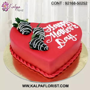 Have these delicious mothers day cakes delivered to your mother and wish her Happy Mother's Day with your heartfelt message which is in your heart. Happy Mothers Day Heart Cake, mothers day gifts for grandma, mothers day gifts gran, mothers day gifts baskets, mother's day gifts cheap, mother's day gifts last minute, mothers day gifts from son, mother's day gifts delivery, mothers day gifts delivered, mother's day gifts personalised, mother's day gifts daughter, mothers day gifts cool, mothers day gifts for grandmothers, mothers day gifts grandmother, mother's day gifts homemade, mothers day gifts sets, mothers day gifts for wife, mother day gifts diy easy, mother's day gifts near me, mother's day unique gift ideas, mothers day gifts in bulk, mothers day gifts sale, mothers day gifts online, mother's day gifts expensive, mothers day gifts to send United States, Australia, United Kingdom, New Zealand, United Arab Emirates, Indonesia, Norway Germany, kalpa florist