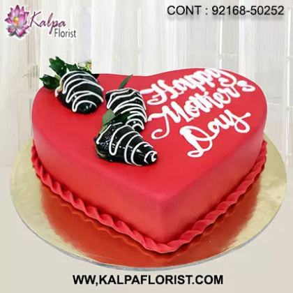 Have these delicious mothers day cakes delivered to your mother and wish her Happy Mother's Day with your heartfelt message which is in your heart. Happy Mothers Day Heart Cake, mothers day gifts for grandma, mothers day gifts gran, mothers day gifts baskets, mother's day gifts cheap, mother's day gifts last minute, mothers day gifts from son, mother's day gifts delivery, mothers day gifts delivered, mother's day gifts personalised, mother's day gifts daughter, mothers day gifts cool, mothers day gifts for grandmothers, mothers day gifts grandmother, mother's day gifts homemade, mothers day gifts sets, mothers day gifts for wife, mother day gifts diy easy, mother's day gifts near me, mother's day unique gift ideas, mothers day gifts in bulk, mothers day gifts sale, mothers day gifts online, mother's day gifts expensive, mothers day gifts to sendUnited States, Australia, United Kingdom, New Zealand, United Arab Emirates, Indonesia, Norway Germany, kalpa florist