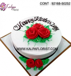 Order the best cake online for Mother's Day and send to your Mom at any place in India. ✓Free Shipping Same Day & Midnight Delivery ✓Wide Variety of Cakes. mothers day cake delivered,mothers day cakes for delivery., mothers day cake delivery, mothers day cake to buy mother's day cake delivery uk, mothers day cake order, mothers day cake buy, mothers day cake order online, mother's day cake delivery malaysia, mother's day cake delivery philippines, mother's day cake delivery singapore, mothers day cakes gifts uk mothers day gifts for grandma, mothers day gifts gran, mothers day gifts baskets, mother's day gifts cheap, mother's day gifts last minute, mothers day gifts from son, mother's day gifts delivery, mothers day gifts delivered, mother's day gifts personalised, mother's day gifts daughter, mothers day gifts cool, mothers day gifts for grandmothers, mothers day gifts grandmother, mother's day gifts homemade, mothers day gifts sets, mothers day gifts for wife, mother day gifts diy easy, mother's day gifts near me, mother's day unique gift ideas, mothers day gifts in bulk, mothers day gifts sale, mothers day gifts online, mother's day gifts expensive, mothers day gifts to send United States, Australia, United Kingdom, New Zealand, United Arab Emirates, Indonesia, Norway Germany, kalpa florist