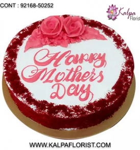 Surprise your mother in UK by sending cake online on mothers Day through Kalpa Florist. Order online and get same day delivery in UK. mother's day cake delivery uk, mothers day cakes for delivery., mothers day cake delivery, mothers day cake to buy mother's day cake delivery uk, mothers day cake order, mothers day cake buy, mothers day cake order online, mother's day cake delivery malaysia, mother's day cake delivery philippines, mother's day cake delivery singapore, mothers day cakes gifts uk mothers day gifts for grandma, mothers day gifts gran, mothers day gifts baskets, mother's day gifts cheap, mother's day gifts last minute, mothers day gifts from son, mother's day gifts delivery, mothers day gifts delivered, mother's day gifts personalised, mother's day gifts daughter, mothers day gifts cool, mothers day gifts for grandmothers, mothers day gifts grandmother, mother's day gifts homemade, mothers day gifts sets, mothers day gifts for wife, mother day gifts diy easy, mother's day gifts near me, mother's day unique gift ideas, mothers day gifts in bulk, mothers day gifts sale, mothers day gifts online, mother's day gifts expensive, mothers day gifts to sendUnited States, Australia, United Kingdom, New Zealand, United Arab Emirates, Indonesia, Norway Germany, kalpa florist