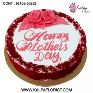 Surprise your mother in UK by sending cake online on mothers Day through Kalpa Florist. Order online and get same day delivery in UK. mother's day cake delivery uk, mothers day cakes for delivery., mothers day cake delivery, mothers day cake to buy mother's day cake delivery uk, mothers day cake order, mothers day cake buy, mothers day cake order online, mother's day cake delivery malaysia, mother's day cake delivery philippines, mother's day cake delivery singapore, mothers day cakes gifts uk mothers day gifts for grandma, mothers day gifts gran, mothers day gifts baskets, mother's day gifts cheap, mother's day gifts last minute, mothers day gifts from son, mother's day gifts delivery, mothers day gifts delivered, mother's day gifts personalised, mother's day gifts daughter, mothers day gifts cool, mothers day gifts for grandmothers, mothers day gifts grandmother, mother's day gifts homemade, mothers day gifts sets, mothers day gifts for wife, mother day gifts diy easy, mother's day gifts near me, mother's day unique gift ideas, mothers day gifts in bulk, mothers day gifts sale, mothers day gifts online, mother's day gifts expensive, mothers day gifts to send United States, Australia, United Kingdom, New Zealand, United Arab Emirates, Indonesia, Norway Germany, kalpa florist