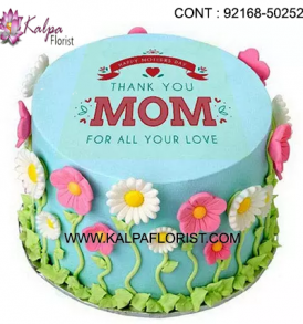 Delicious Mother's Day Cakes delivered right to Mom - show her how sweet you turned out! Celebrate Mom with bakery gifts from us. mother's day cake gifts, mother's day cake delivery uk, mothers day cakes for delivery., mothers day cake delivery, mothers day cake to buy mother's day cake delivery uk, mothers day cake order, mothers day cake buy, mothers day cake order online, mother's day cake delivery malaysia, mother's day cake delivery philippines, mother's day cake delivery singapore, mothers day cakes gifts uk mothers day gifts for grandma, mothers day gifts gran, mothers day gifts baskets, mother's day gifts cheap, mother's day gifts last minute, mothers day gifts from son, mother's day gifts delivery, mothers day gifts delivered, mother's day gifts personalised, mother's day gifts daughter, mothers day gifts cool, mothers day gifts for grandmothers, mothers day gifts grandmother, mother's day gifts homemade, mothers day gifts sets, mothers day gifts for wife, mother day gifts diy easy, mother's day gifts near me, mother's day unique gift ideas, mothers day gifts in bulk, mothers day gifts sale, mothers day gifts online, mother's day gifts expensive, mothers day gifts to send United States, Australia, United Kingdom, New Zealand, United Arab Emirates, Indonesia, Norway Germany, kalpa florist