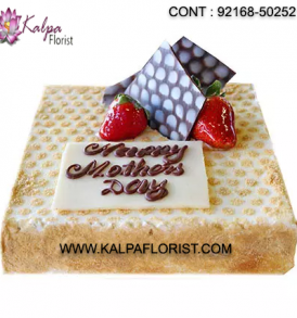 Kalpa Florist offers an extensive range of Mothers Day Cake Online for your mom. Special mothers day cakes available for free delivery. mothers day cakes delivery, mothers day cakes for delivery., mothers day cake delivery, mothers day cake to buy mother's day cake delivery uk, mothers day cake order, mothers day cake buy, mothers day cake order online, mother's day cake delivery malaysia, mother's day cake delivery philippines, mother's day cake delivery singapore, mothers day cakes gifts uk mothers day gifts for grandma, mothers day gifts gran, mothers day gifts baskets, mother's day gifts cheap, mother's day gifts last minute, mothers day gifts from son, mother's day gifts delivery, mothers day gifts delivered, mother's day gifts personalised, mother's day gifts daughter, mothers day gifts cool, mothers day gifts for grandmothers, mothers day gifts grandmother, mother's day gifts homemade, mothers day gifts sets, mothers day gifts for wife, mother day gifts diy easy, mother's day gifts near me, mother's day unique gift ideas, mothers day gifts in bulk, mothers day gifts sale, mothers day gifts online, mother's day gifts expensive, mothers day gifts to sendUnited States, Australia, United Kingdom, New Zealand, United Arab Emirates, Indonesia, Norway Germany, kalpa florist
