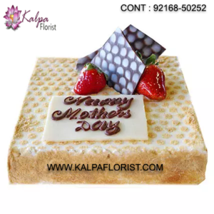 Kalpa Florist offers an extensive range of Mothers Day Cake Online for your mom. Special mothers day cakes available for free delivery. mothers day cakes delivery, mothers day cakes for delivery., mothers day cake delivery, mothers day cake to buy mother's day cake delivery uk, mothers day cake order, mothers day cake buy, mothers day cake order online, mother's day cake delivery malaysia, mother's day cake delivery philippines, mother's day cake delivery singapore, mothers day cakes gifts uk mothers day gifts for grandma, mothers day gifts gran, mothers day gifts baskets, mother's day gifts cheap, mother's day gifts last minute, mothers day gifts from son, mother's day gifts delivery, mothers day gifts delivered, mother's day gifts personalised, mother's day gifts daughter, mothers day gifts cool, mothers day gifts for grandmothers, mothers day gifts grandmother, mother's day gifts homemade, mothers day gifts sets, mothers day gifts for wife, mother day gifts diy easy, mother's day gifts near me, mother's day unique gift ideas, mothers day gifts in bulk, mothers day gifts sale, mothers day gifts online, mother's day gifts expensive, mothers day gifts to send United States, Australia, United Kingdom, New Zealand, United Arab Emirates, Indonesia, Norway Germany, kalpa florist