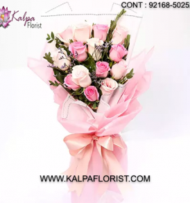 Mother's Day Gifts - Buy Mother's Day special gifts online for all types of Mom in your life. Send Mothers Day Gifts to India same day & free shipping. mothers day gifts delivered, mothers day gifts ideas, for mother's day gifts, mothers day gifts ideas cheap, mothers day gifts 2019, mothers day gifts ideas 2019, mothers day gifts for grandma, mothers day gifts grandma, last minute mother's day gifts, mothers day gifts baskets, mothers day gifts personalised, mothers day gifts cheap, mothers day gifts for wife, mothers day gifts from son, mother's day gifts from son, mothers day gifts online, mother's day gift for mom, mothers day gifts for mom, ideas for mothers day gifts, mothers day gifts from daughter, mothers day gifts to india, mothers day gifts delivery, mothers day gifts delivered, mother's day gifts sets, United States, Australia, United Kingdom, New Zealand, United Arab Emirates, Indonesia, Norway Germany, kalpa florist