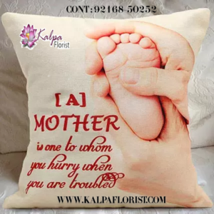 Mothers Day Gifts for Mom Online: Send Best Happy Mother's Day Gifts to India. Buy Unique Special Mothers Day Gifts Online & Get Free Home Delivery. mothers day gifts to india, mothers day gifts ideas, for mother's day gifts, mother's day gift, mothers day gifts 2019, mothers day gifts ideas 2019, mothers day gifts for grandma, mothers day gifts grandma, last minute mother's day gifts, mothers day gifts baskets, mothers day gifts personalised, mothers day gifts cheap, mothers day gifts for wife, mothers day gifts from son, mother's day gifts from son, mothers day gifts online, mother's day gift for mom, mothers day gifts for mom, ideas for mothers day gifts, mothers day gifts from daughter, mothers day gifts to india, mothers day gifts delivery, mothers day gifts delivered, mother's day gifts sets, United States, Australia, United Kingdom, New Zealand, United Arab Emirates, Indonesia, Norway Germany, kalpa florist