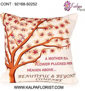 Mothers Day Gifts To Send Online: Send Best Happy Mother's Day Gifts to India. Buy Unique Special Mothers Day Gifts Online & Get Free Home Delivery. mothers day gifts to send, mothers day gifts ideas, for mother's day gifts, mother's day gift, mothers day gifts 2019, mothers day gifts ideas 2019, mothers day gifts for grandma, mothers day gifts grandma, last minute mother's day gifts, mothers day gifts baskets, mothers day gifts personalised, mothers day gifts cheap, mothers day gifts for wife, mothers day gifts from son, mother's day gifts from son, mothers day gifts online, mother's day gift for mom, mothers day gifts for mom, ideas for mothers day gifts, mothers day gifts from daughter, mothers day gifts to india, mothers day gifts delivery, mothers day gifts delivered, mother's day gifts sets, United States, Australia, United Kingdom, New Zealand, United Arab Emirates, Indonesia, Norway Germany, kalpa florist
