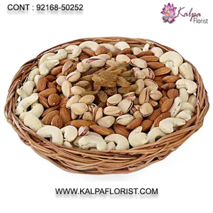 Buy best quality dry fruits gift pack near me from kalpa florist. Variety of almond, badam, cashew, dates, fig, raisins and pista online at great price. dry fruits gift box near me, dry fruits gift pack near me, dry fruits gift box shop near me, buy dry fruits online, dry fruits online order, dry fruits online same day delivery, buy dry fruits online wholesale, dry fruits online cheapest, buy dry fruits and nuts online india, buy dry fruits gift pack online, buy dry fruits online cheap, dry fruits online cheap, dry fruits online low price, dry fruits online lowest price, dry fruits online pune, dry fruits online shopping india, dry fruits online, wholesale india, dry fruits online wholesale, dry fruits online store, buy dry fruits online india, dry fruits online bangalore, dry fruits online hyderabad, best site to buy dry fruits online, buy dry fruits online bangalore, buy dry fruits online chennai, buy dry fruits online delhi, buy dry fruits online hyderabad, buy dry fruits online in bangalore, buy dry fruits online in delhi, buy mixed dry fruits online india, Canada, United States, Australia, United Kingdom, New Zealand, United Arab Emirates, Indonesia, Norway Germany, kalpa florist