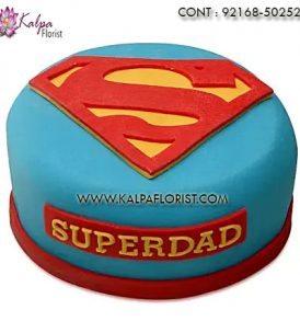 Fathers Day Cake Design : Buy Fathers Day special cake online and send to your dad to honour him. Order from ✓Multiple Cakes designs ✓Free Shipping, fathers day cake design, fathers day gifts, father's day gifts, idea for father's day gift, father's day gift ideas, kalpa florist