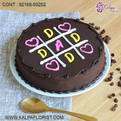 Fathers Day Cake Ideas : Buy Fathers Day special cake online and send to your dad to honour him. Order from ✓Multiple Cakes design ✓Free Shipping ✓Delivery. fathers day cake ideas, fathers day cake images, fathers day cup cake ideas, happy fathers day cake ideas, fathers day cake ideas 2018, funny fathers day cake ideas, father's day beer cake ideas, good fathers day cake ideas, fathers day cupcake cake ideas fathers day sheet cake ideas, simple father's day cake ideas, cute fathers day cake ideas, Canada, United States, Australia, United Kingdom, New Zealand, United Arab Emirates, Indonesia, Norway Germany, kalpa florist