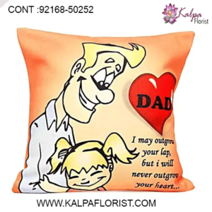 Father's Day Gift - Kalpa Florist offers best Fathers Day gifts for dad to send online across India. Order unique father's day gifts with Same Day Delivery. father's day gift, fathers day gifts, father's day gifts, idea for father's day gift, father's day gift ideas, kalpa florist
