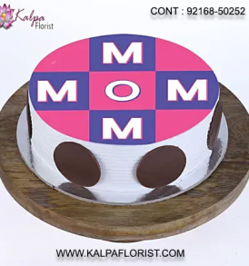 Kalpa Florist offers an extensive range of Mothers Day Cake Online for your mom. Special mothers day cakes available for free delivery. mothers day cakes online, mother's day cake delivery uk, mothers day cakes for delivery., mothers day cake delivery, mothers day cake to buy mother's day cake delivery uk, mothers day cake order, mothers day cake buy, mothers day cake order onlie, mother's day cake delivery malaysia, mother's day cake delivery philippines, mother's day cake delivery singapore, mothers day cakes gifts uk mothers day gifts for grandma, mothers day gifts gran, mothers day gifts baskets, mother's day gifts cheap, mother's day gifts last minute, mothers day gifts from son, mother's day gifts delivery, mothers day gifts delivered, mother's day gifts personalised, mother's day gifts daughter, mothers day gifts cool, mothers day gifts for grandmothers, mothers day gifts grandmother, mother's day gifts homemade, mothers day gifts sets, mothers day gifts for wife, mother day gifts diy easy, mother's day gifts near me, mother's day unique gift ideas, mothers day gifts in bulk, mothers day gifts sale, mothers day gifts online, mother's day gifts expensive, mothers day gifts to sendUnited States, Australia, United Kingdom, New Zealand, United Arab Emirates, Indonesia, Norway Germany, kalpa florist