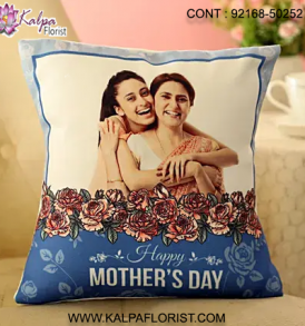 mothers day gifts to usa Archives
